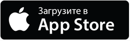 Скачать программу на Iphone